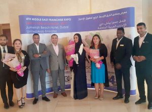 4th middle east franchise expo